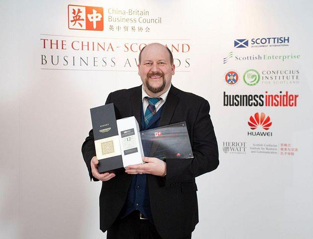Fill 630x480 ed craig at china britain business council awards 24.01.19
